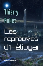 ReprouvesHeliogai_Front