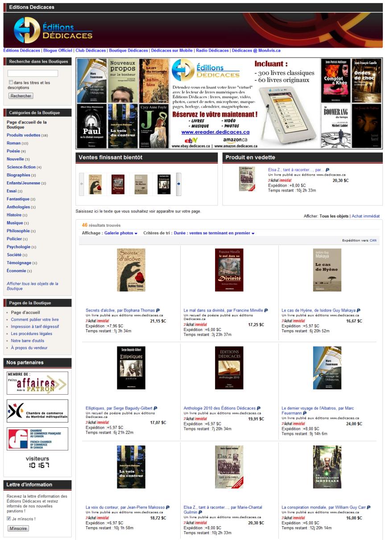 La boutique eBay des Éditions Dédicaces (nouveau look)